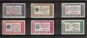 US  Sc# 1139-1144 AMERICAN CREDO SERIES MINT NH SET OF 6 STAMPS