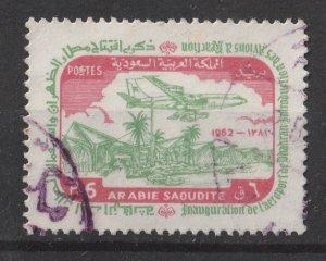 Saudi Arabia 1963 Opening of Dhahran Airport Terminal 6p (1/5) USED