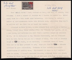 US 1944 Partial Letter with Tehran Conference Russian Cinderella Stamp Attached