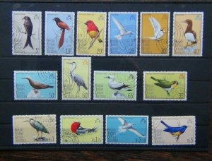 British Indian Ocean Territory 1975 Birds to 5r Used