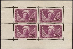 France Scott B34a booklet pane mint OG. Stamps NH, hinged in selvage only