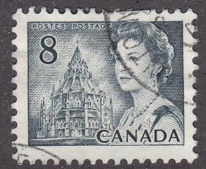 Canada 544 Used 1971 Library Of Parliament 8¢