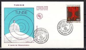 Tunisia, Scott cat. 697.  World Telecommunications issue. First Day Cover.