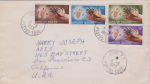 Togo 50c, 1F, 25F and 30F FAO Freedom From Hunger Campaign 1963 Lome R.P., Po...