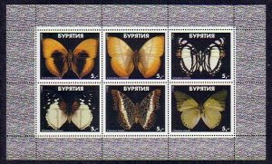 Buriatia, 1998 Russian Local. Butterflies sheet of 6