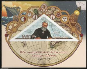 CONGO 2015 110th MEMORIAL ANNIVERSARY OF JULES VERNE S/SHEET IMPERF  MINT NH
