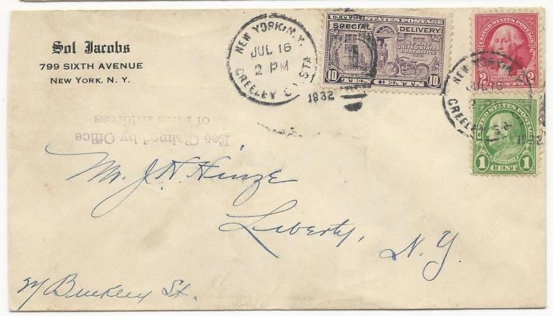 { US Special Delivery Cover Scott #E15 New York, NY July 16, 1932