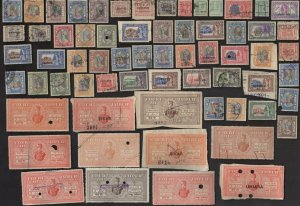75 JAIPUR (INDIAN STATE) All Different Stamps (c80)