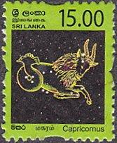 Sri Lanka # 1620 used ~ 15r Constellation - Capricornus
