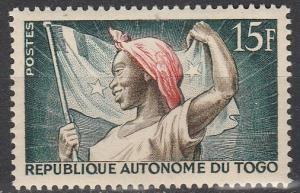 Togo #332  MNH F-VF  (V4417)