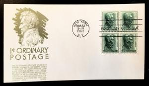 1209 1st Ordinary Postage, 1st Day Postcard, Anderson Cachet, Vic's Stamp Stash