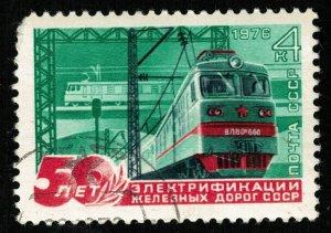 Railway, 1976, Soviet Union, 4kop (T-6596)
