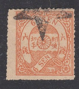 JAPAN An old forgery of a classic stamp.....................................C445