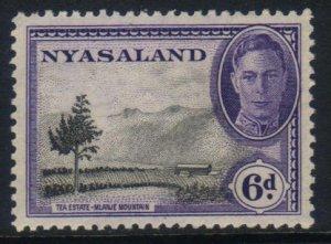 Nyasaland 1945 SG150 HM