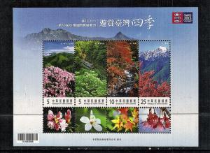 Taiwan Stamp Expo   S/S   mnh