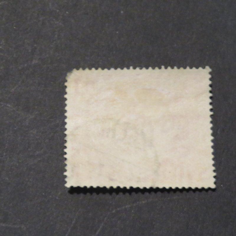 Kenya and Uganda #34 5Sh used NG, LH 1922-27 Cv.$27