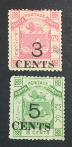 MOMEN: NORTH BORNEO SG #18-19 P14 1886 MINT OG H £270 LOT #6948