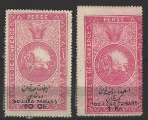 COLLECTION LOT # 5372 IRAN #79UNG 1889 CV+$40