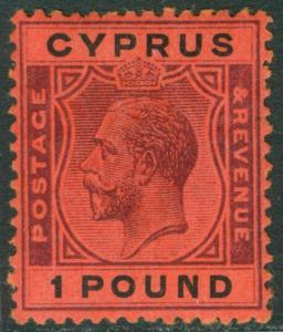 EDW1949SELL : CYPRUS 1924 Scott #110 Very Fine, Mint Original Gum. Catalog $350.