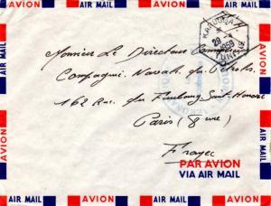 Tunisia France Soldier's Free Mail 1959 Karouba, Tunisie Airmail to Paris, Fr...