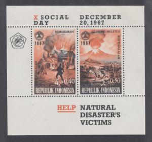 Indonesia Sc B210a MNH. 1967 Natural Disasters Souvenir Sheet of 2