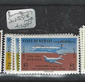 KUWAIT  (P2705B)  AIRPLANE  SG 255-8   MNH