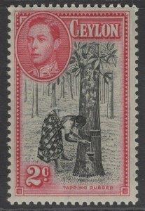CEYLON SG386a 1938 2c BLACK & CARMINE p13½x13 MNH
