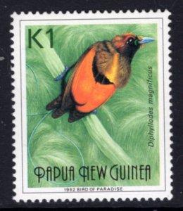 Papua New Guinea 766 MNH VF