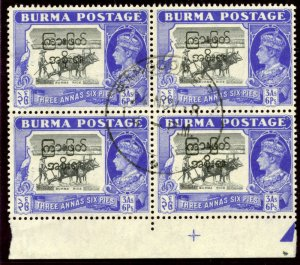 Burma 1947 KGVI 2a 6p greenish blue block of four very fine used. SG 76. Sc 78.