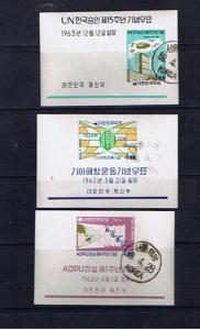 KOREA 1963 M/SHEETS