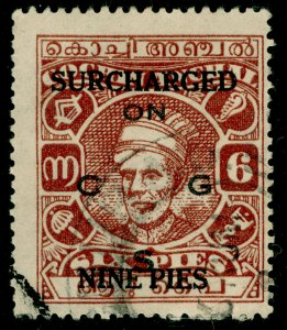 INDIAN STATES - Cochin SG O78, 9p on 6p red-brown, FINE USED.