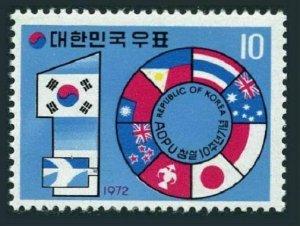 Korea South 815,MNH.Mi 829. Asian-Oceanic Postal Union, 10th Ann,1972.Flags.
