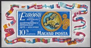 1975 Hungary Scott C362 European Security & Cooperation Conference MNH