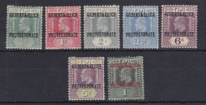BC244) Gilbert & Ellice Is. 1911 ½d - 1/- SG1/7 fine mint. Minor Crease to 5d