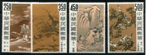 CHINA 1479-1482 MINT LH