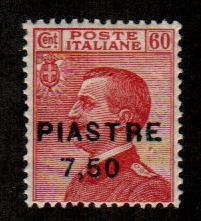 Italy Offices In Turkish Empire #39  Mint  Scott $6.00