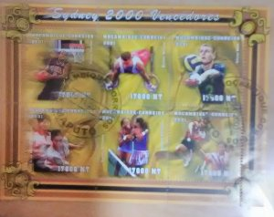 Each Mini-sheet shows 6 olympic events 4 sheets in all great Bargain!