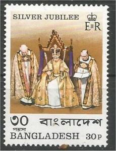 BANGLADESH, 1977, MNH 30p, Coronation Scott 123