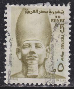 Egypt 892 Ramses II 1973