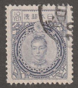 Japan stamp, Scott#189, used,  P13x13.5,  10 YEN, postmark, #J189
