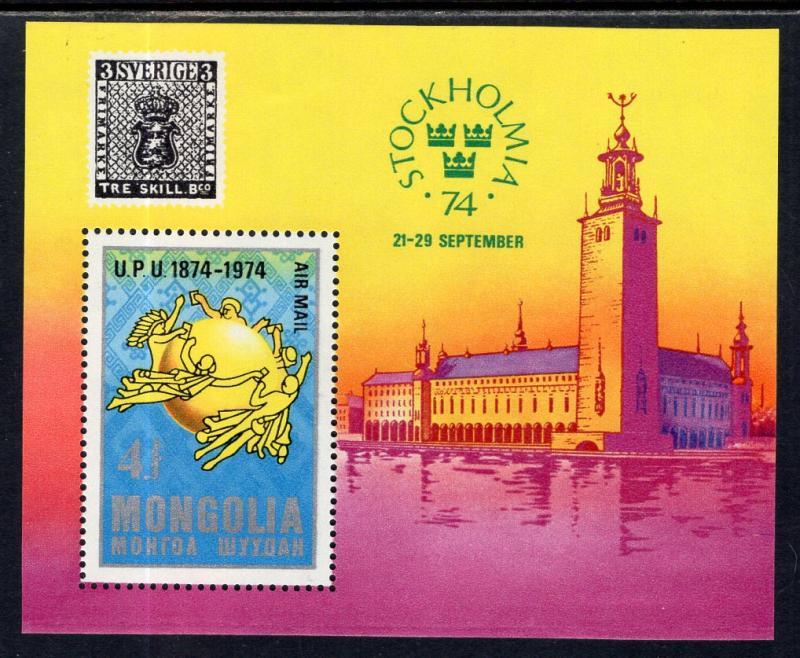 Mongolia C68 UPU Souvenir Sheet MNH VF