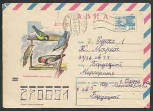 RUSSIA 1967 Illustrated Bird stationery envelope used :....................10977