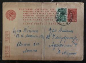 1930s Russia USSR Postal Stationary Postcard Cover To Aurora IL USA judaica