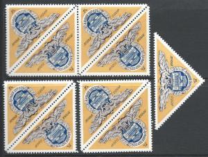 Russia #4421, MNH, x9