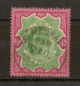 India 1909 10R SG144 Fine Used