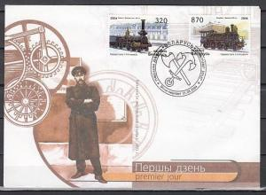 Belarus, Scott cat. 525-526. Locomotives issue on a First day cover. *