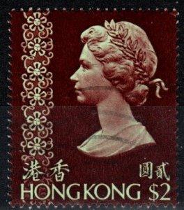 Hong Kong #285 F-VF Used  (S10777)