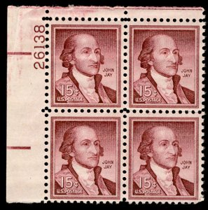 US #1046 PLATE BLOCK 15c Jay, VF/XF mint never hinged, very fresh color, nice!
