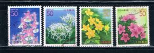 Japan Prefecture Used Z674-77 Flowers (JZ418)+