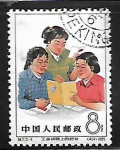 PRC, 889, U, 1965